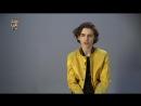 Интервью Тимоти для «BAFTA Guru» (Лондон, Великобритания; 17.02.2018)