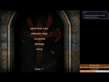 Vampire The Masquerade - Redemption (PC) - Live-stream by Raph (Part 03)