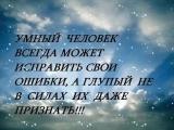 Ваш самый лучший друг и ваш самый злейший враг - это ваш образ мышления.