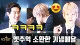 Корейский национальный монетный двор. Вручение памятных медалей представителям Халлю EXO.