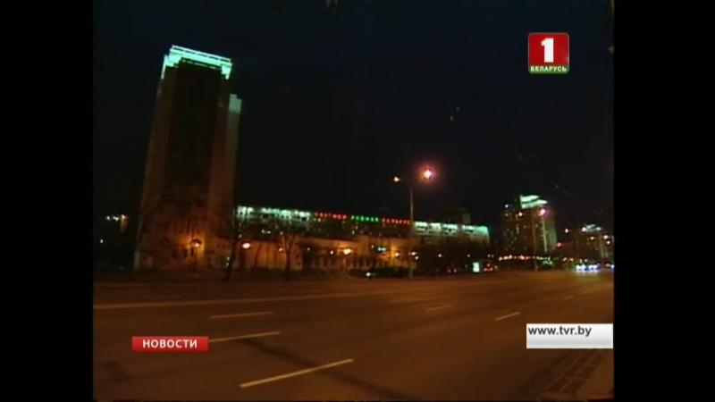 Сегодня белорусы примут участие в акции Час Земли