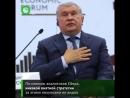Долг «Роснефти» достиг рекордных 4... - OpenEconomy. Объясняем сложное
