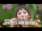 Limerence FSG Red Velvet Level Up Project Season 2 Ep. 17 (rus sub рус. саб.)
