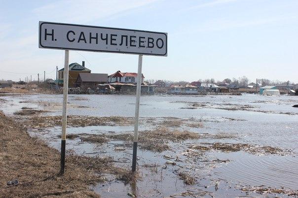 Маршрут № 291: Мичурина – Нижнее Санчелеево (Комсомольск-2)