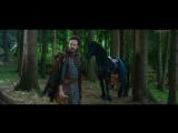 Альбион Заколдованный жеребец (2016) HD