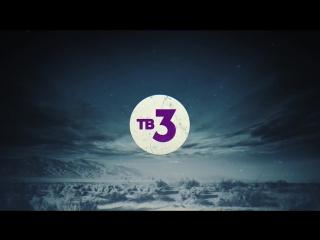 Чернобыль. Зона Отчуждения 2 сезон. 1 трейлер.