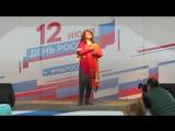 МАРИНА КАПУРО - Верь в мечту, 12.06.2018