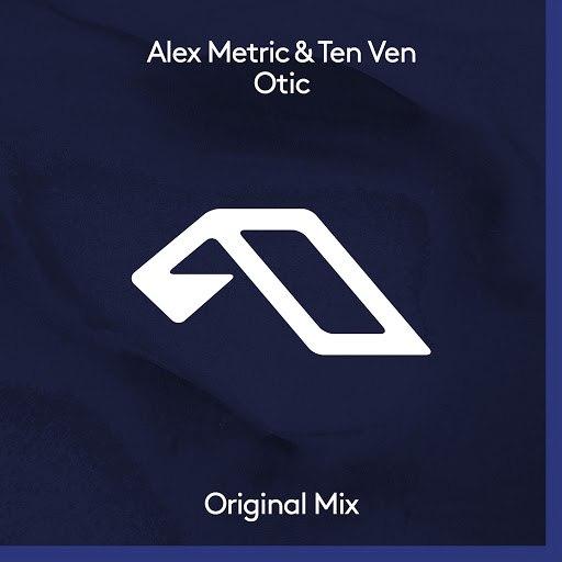 Alex Metric альбом Otic