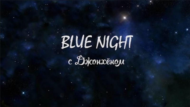 BLUE NIGHT IT'S JONGHYUN 푸른밤 종현입니다 Live