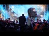 Президентский оркестр республики Беларусь и Е.Колодко - Да будет эта ночь (Гран-КуражЪ cover)
