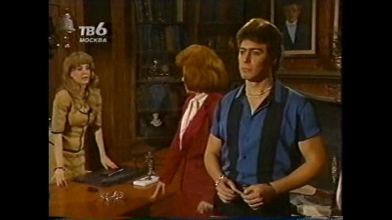 Дикая Роза_70 серия из 199.