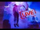 Helloday - Гимн Демократической Молодёжи Мира (live)