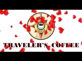 08.03.2018 Travelers Coffee Орёл