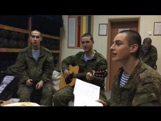 Рэп про армию! Спецназ. ОсобоАккуратный (live)