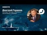 Новости Навальный за весь день 25 апреля 2018. Навальный live новости 25.04.18.mp4