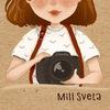 Фотограф и аренда одежды для фотосессий