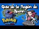 Pokémon Revolution Online / Hoenn 1 / Primera Medalla / Tutor de Dynamic Punch / Dubious Disc