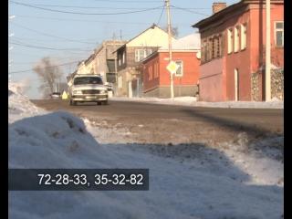 Отдел ГИБДД Серпухова просит откликнутся очевидцев дорожно-транспортного происшествия на 2-ой Московской!