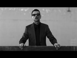 Depeche mode where is the revolution