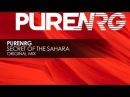 PureNRG Secret Of The Sahara