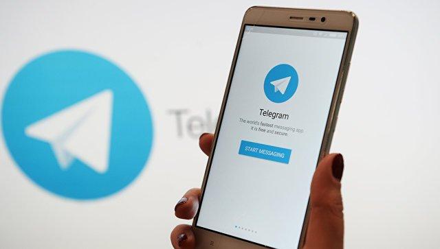Telegram пошёл на исторический шаг