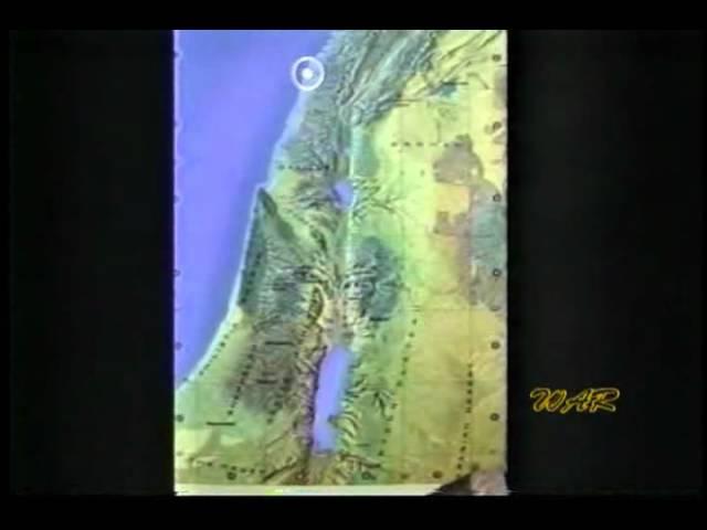 Нашли города Содом и Гоморра-2