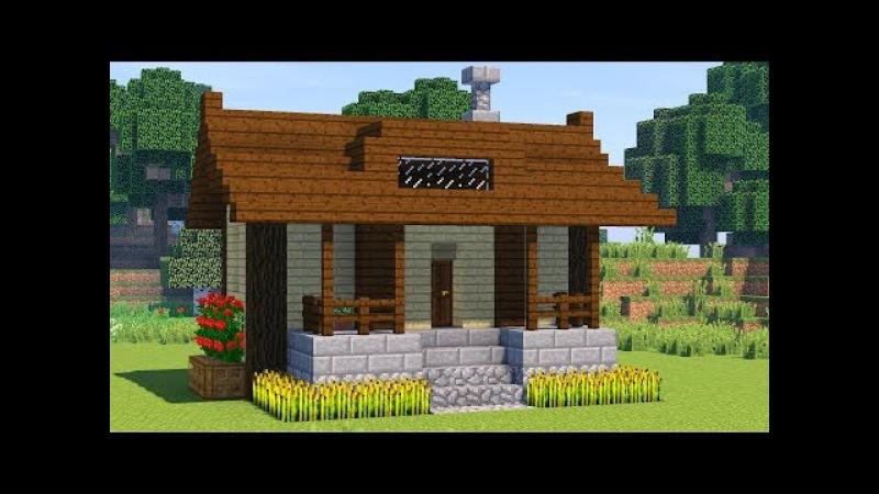смотреть как сделать в майнкрафте маленький домик из дерева #3