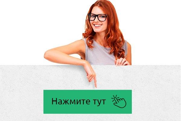 vaminfa.ru/wiki-omolozhenie.html