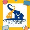 Центр развития детей.Подготовка к школе/гимназии