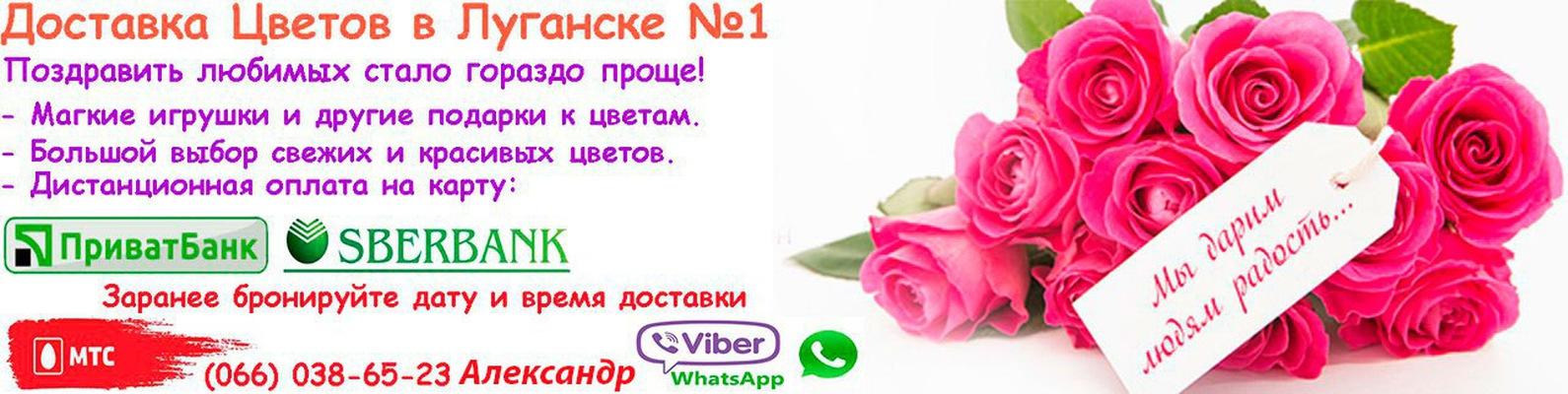 dostavka-tsvetov-schastlivaya-semya-deshevo-tsveti
