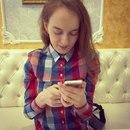 Фотоальбом человека Ники Чураковой