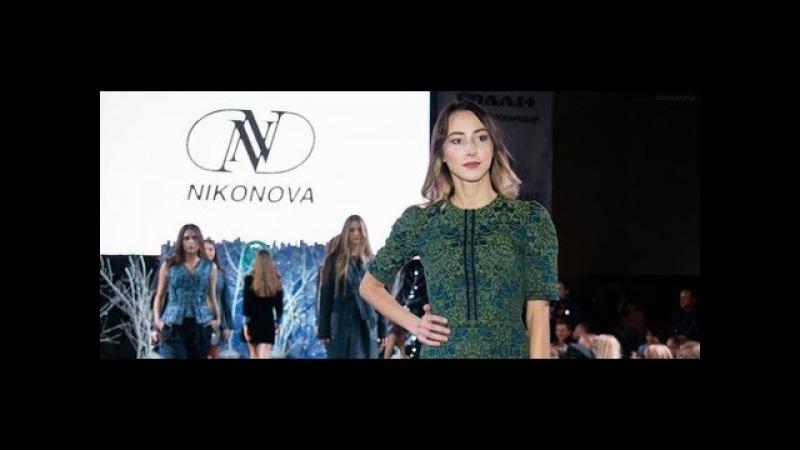 Mercedes Benz Kiev Fashion Days 2017 Nikonova Design MBKFD