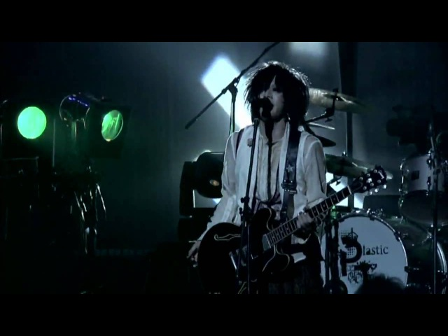8. Ruisen Kairo - Tent Live performance Budokan 2009