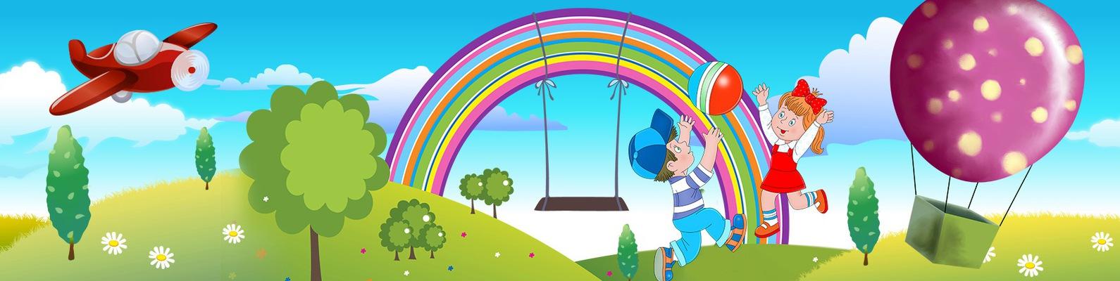 радуги для сада картинки детского