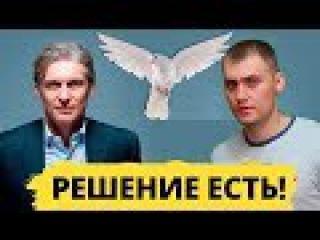 NEMAGIA есть чего опасаться! SMMщик, предлагает Тинькову, уничтожить неугодный канал ...