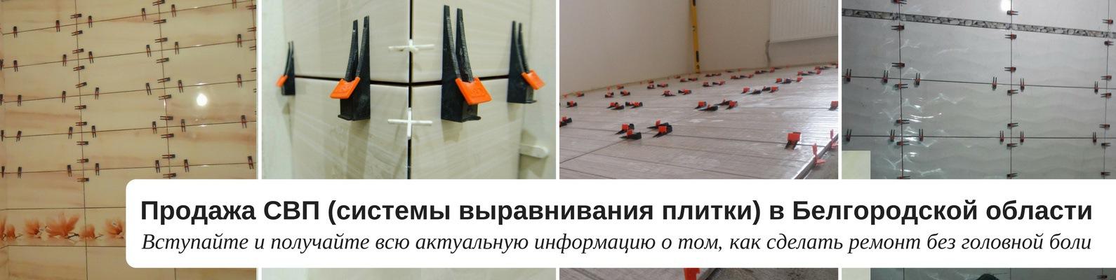 незаменимая программа купить свп в белгороде спорить друзьями родственниками