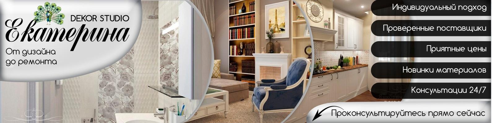 уральская мебель отделочные материалы выдает лицензии