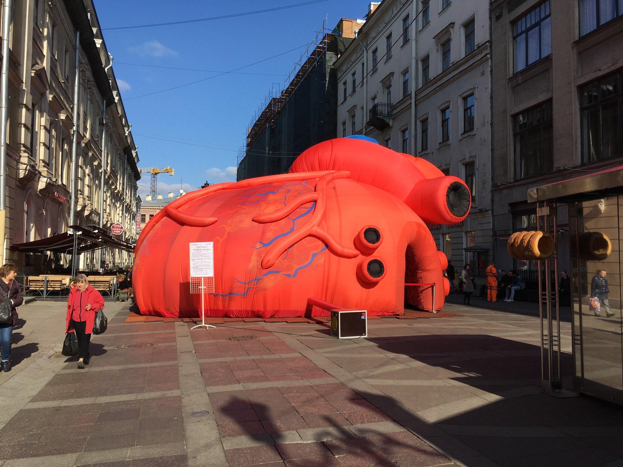 РОО «Врачи-Санкт Петербурга» провела Всемирный День Сердца на Малой Садовой улице
