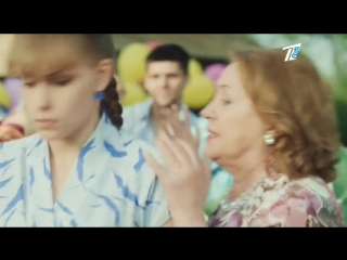 Провинциальная Мадонна 1 серия (2017)
