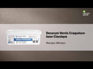 Decorum vernis craquelure base classique, фактура «матера». мастер-класс по нанесению