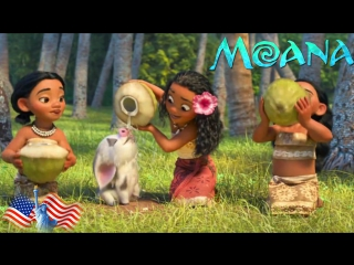 Моана дисней песня вперед смелей отрывок из мультфильма moana disney соединённые штаты америки