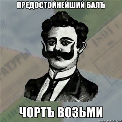 Афиша Москва Вечеринка для косплееров Игромира и КомикКон