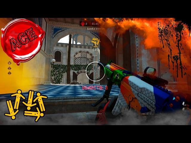 Warface - ACE | IMBEL IA2 | 12