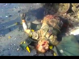 ВСУ использует съемки ДНР . Трупы украинских вояк.