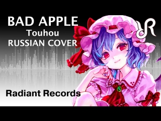 Touhou Project (OST) Bad Apple Alstroemeria Records  Nomico RUS song cover