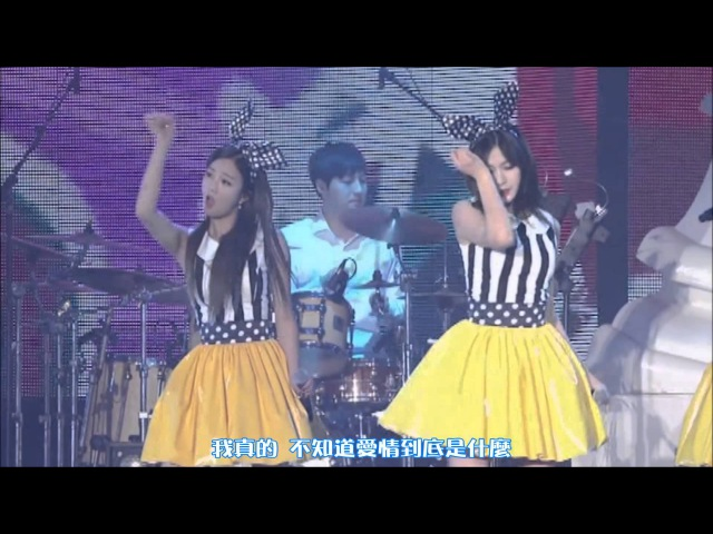 HD繁體中字 A Pink MY MY @ Pink Paradise 1st Concert Live