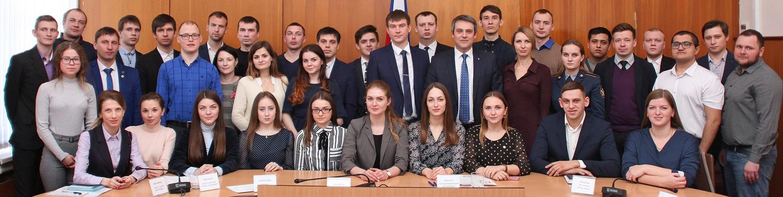 Новый член молодёжного парламента