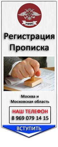 Временная регистрация жуковский все документы для патента на работу гражданам снг