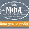 Мебель оптом | Мебельная фабрика Астахова