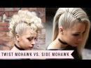 Twist Mohawk VS Side Mohawk by SweetHearts Hair